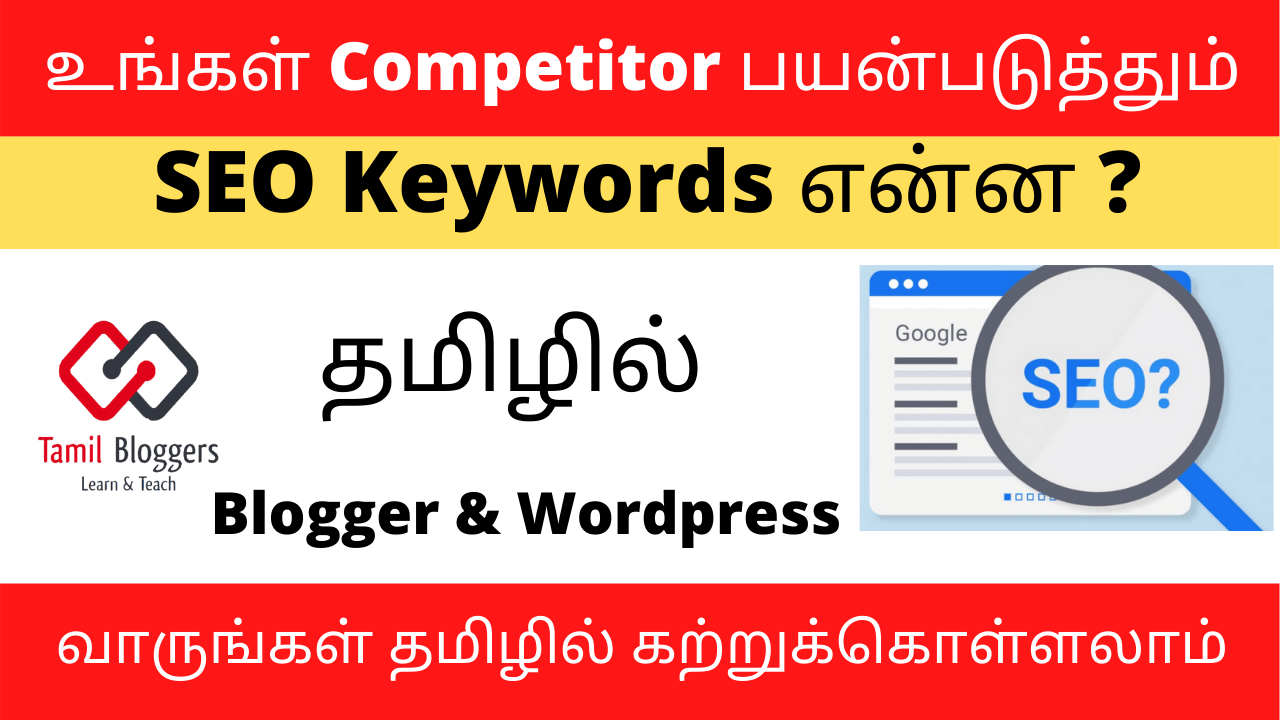 competitor seo keywords